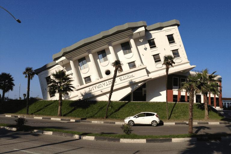 Что посмотреть в Батуми: интересные места. — Экспертные советы и обзоры недвижимости на GEOLN.COM. Фото 10