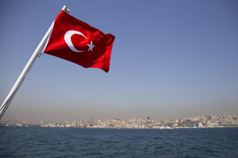 Вид на жительство в Турции — как получить после покупки недвижимости