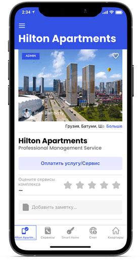 Hilton Apartments™ - старт Грузия. Новый тренд в мире недвижимости - инвестиции в апартаменты гостиничного типа.  — Экспертные советы и обзоры недвижимости на GEOLN.COM. Фото 2