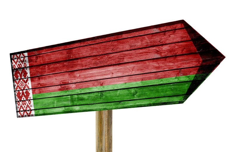 Вид на жительство в Беларуси — процедура получения и плюсы — Экспертные советы и обзоры недвижимости на GEOLN.COM. Фото 1